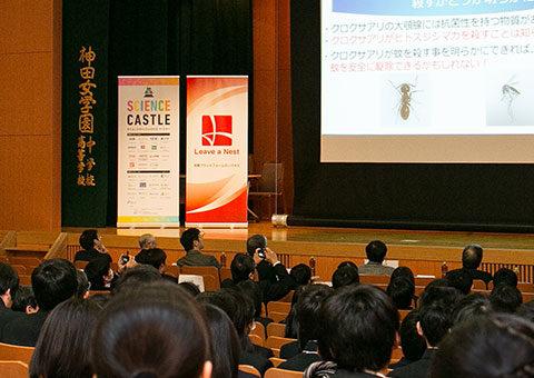 武蔵野大学中学校・高等学校で対談