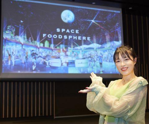 """なっとう娘が宇宙の""""食""""を考える!?「SPACE FOODSPHERE」イベントレポート"""